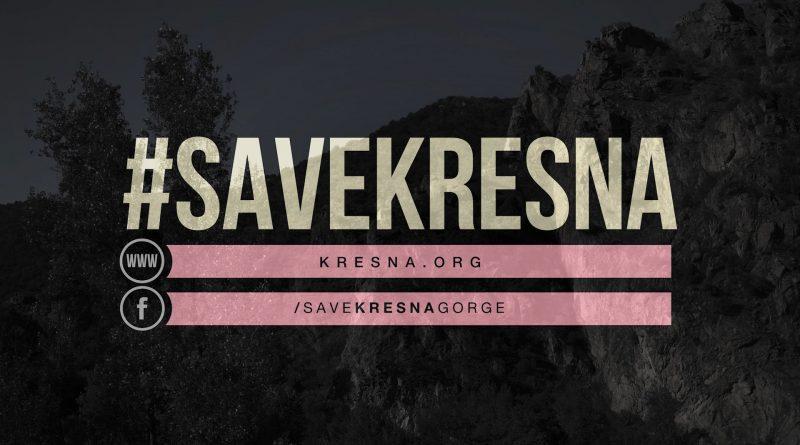 Видео от Patagonia за Кресна